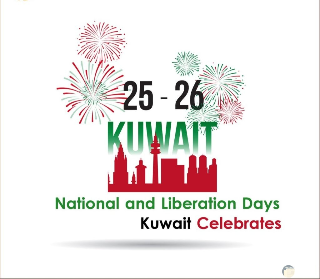 صور اليوم الوطني بالكويت