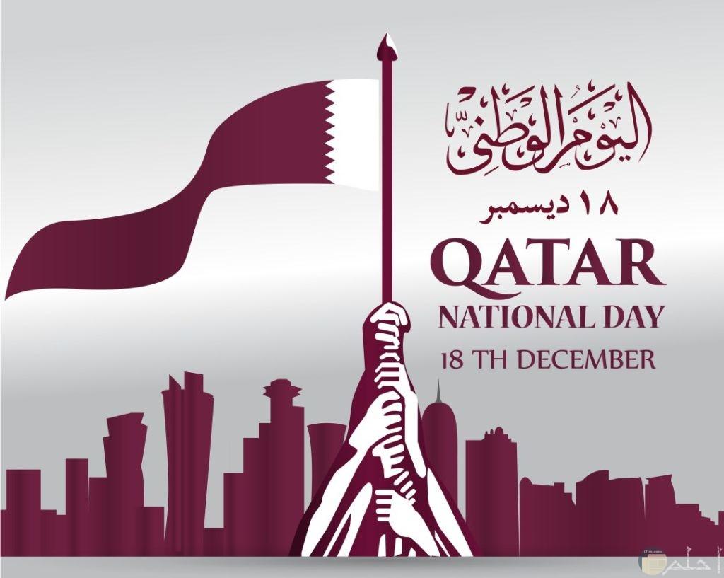 صور اليوم الوطني بقطر