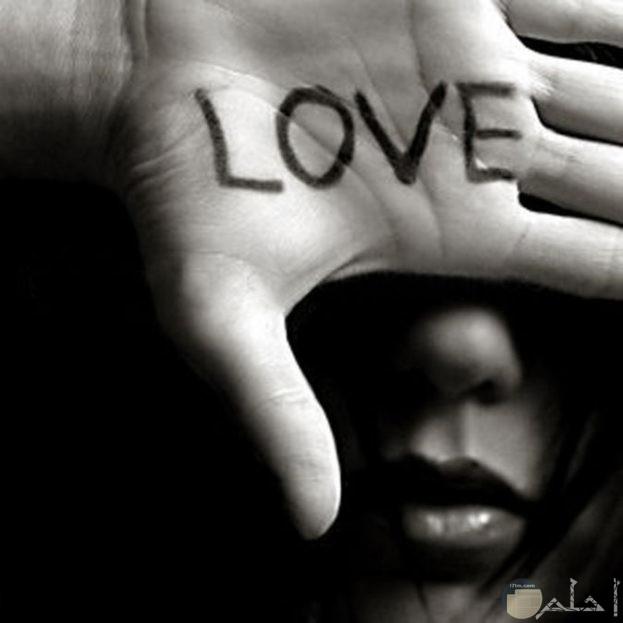 كلمة love