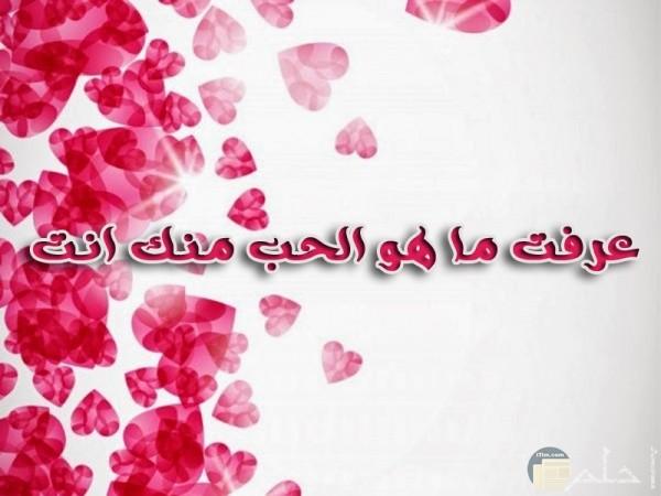 قلوب روز