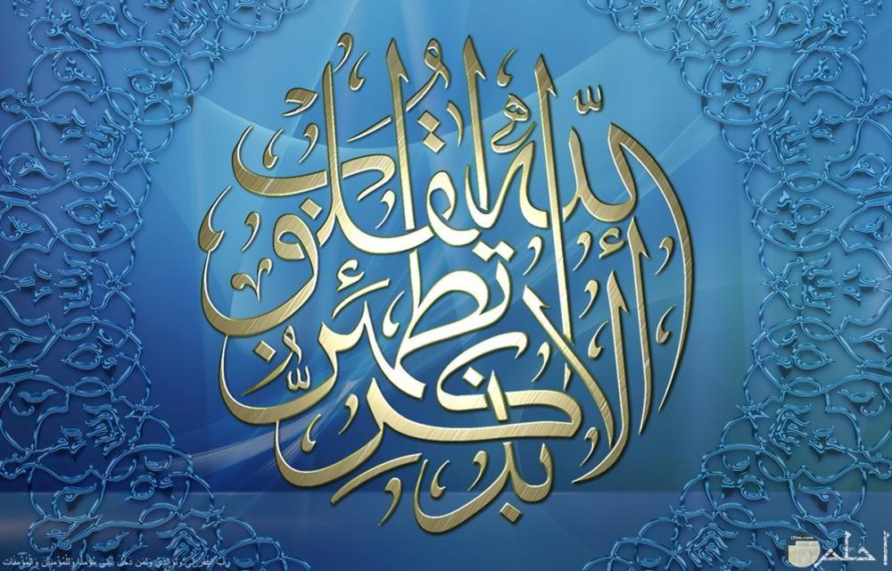 صورة مدونه بعبارة اسلامية جميلة جدا