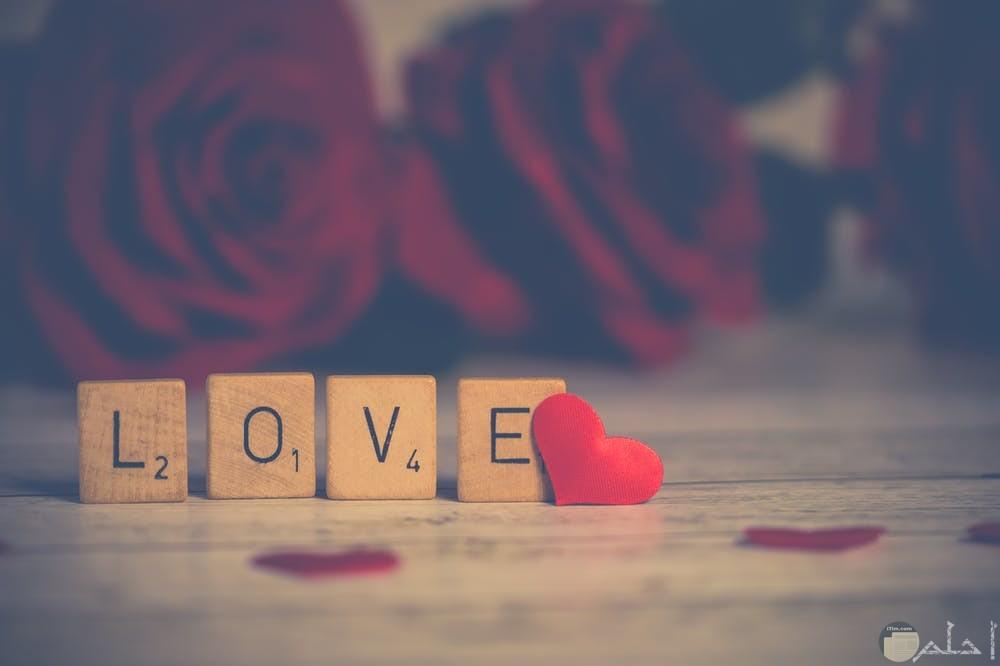 صور رمزية بكلمة حب بالانجليزي