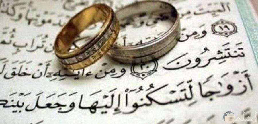 خاتم الزواج من اجمل رمزيات كتب الكتاب