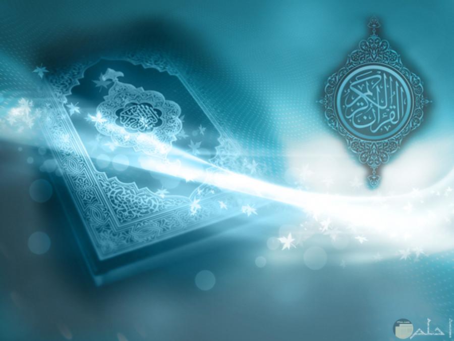 خلفية باور بوينت إسلامية