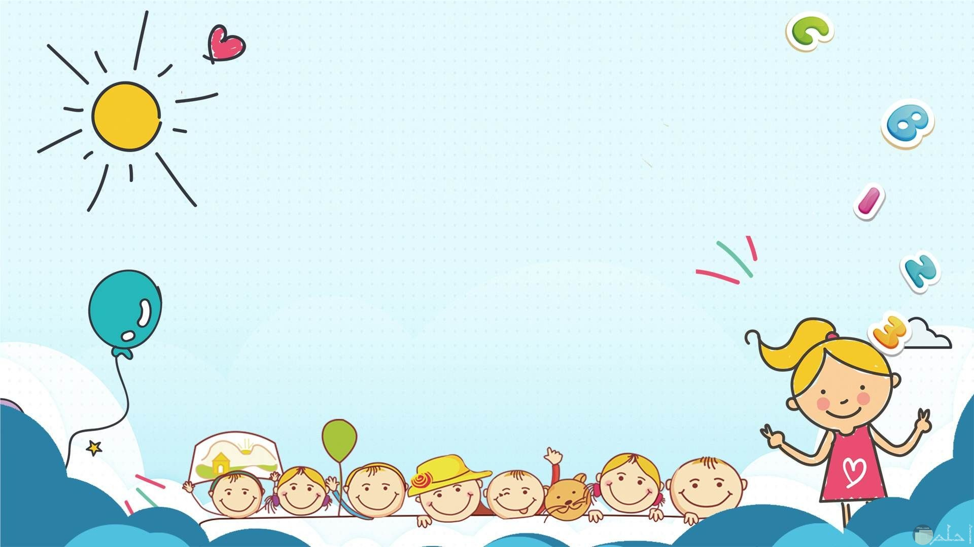 خلفية كرتونية للأطفال