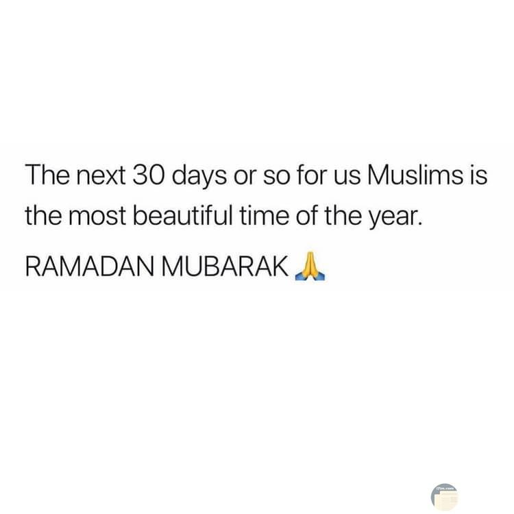 صورة تهنئة جميلة بالإنكليزية بشهر رمضان المبارك وأنه من أجمل الشهور في السنة للمسلمين