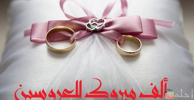 صور مناسبات الزواج والخطوبة وصور دبل روعة ورقيقة جدا