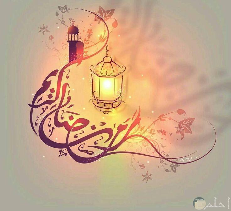 صورة جميلة تهنئة بشهر رمضان مكتوب عليها رمضان كريم مع فانوس رمضان