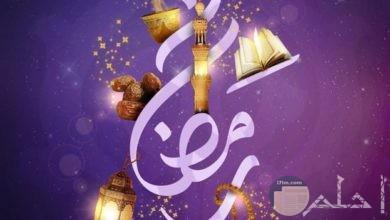 صورة جميلة جدا كتهنئة بحلول شهر رمضان مكتوبة بخط جميل مع خلفية حلوة جدا