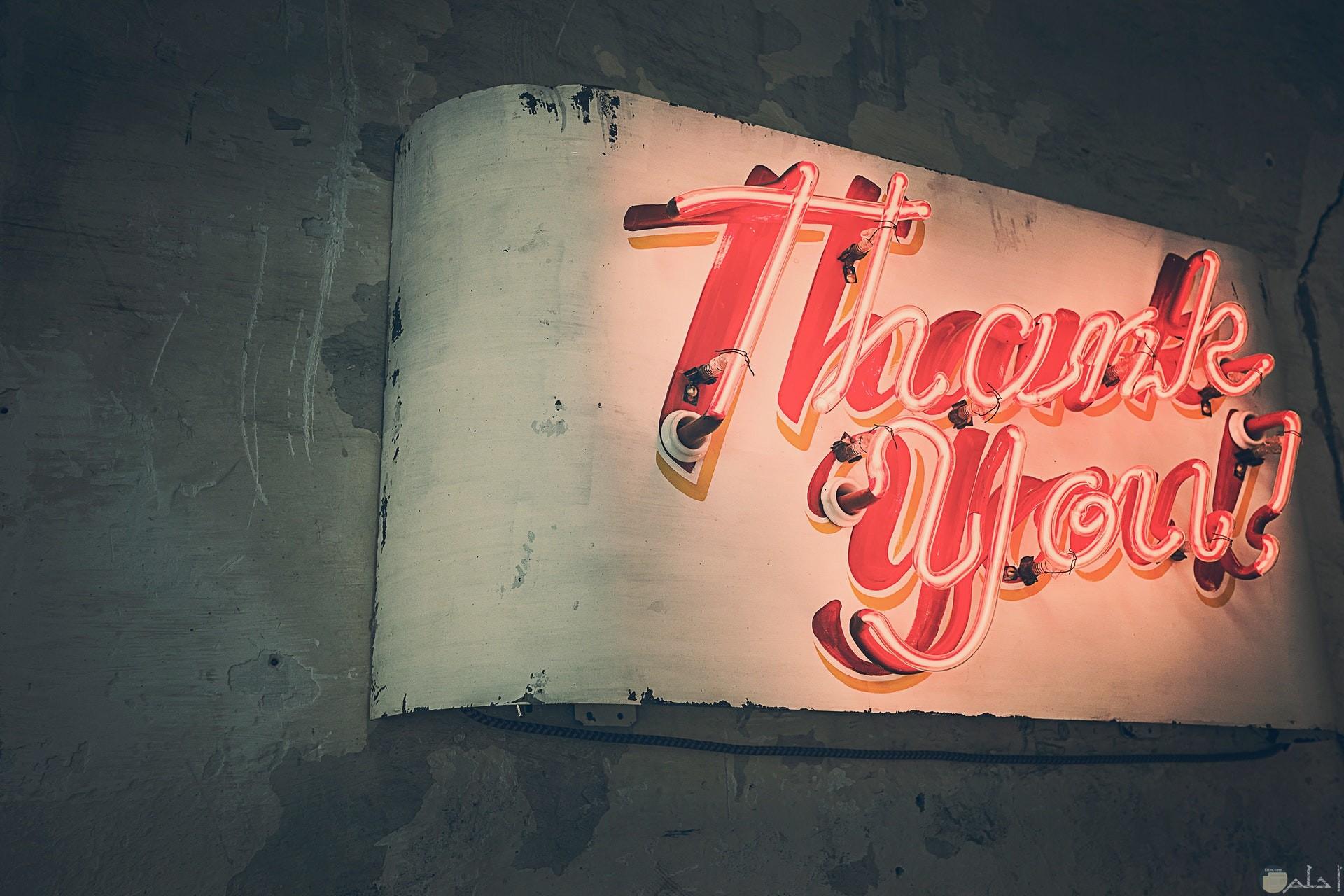 صورة جميلة للتعبير عن الشكر والعرفان بالإنجليزي مكتوبة باللون الأحمر