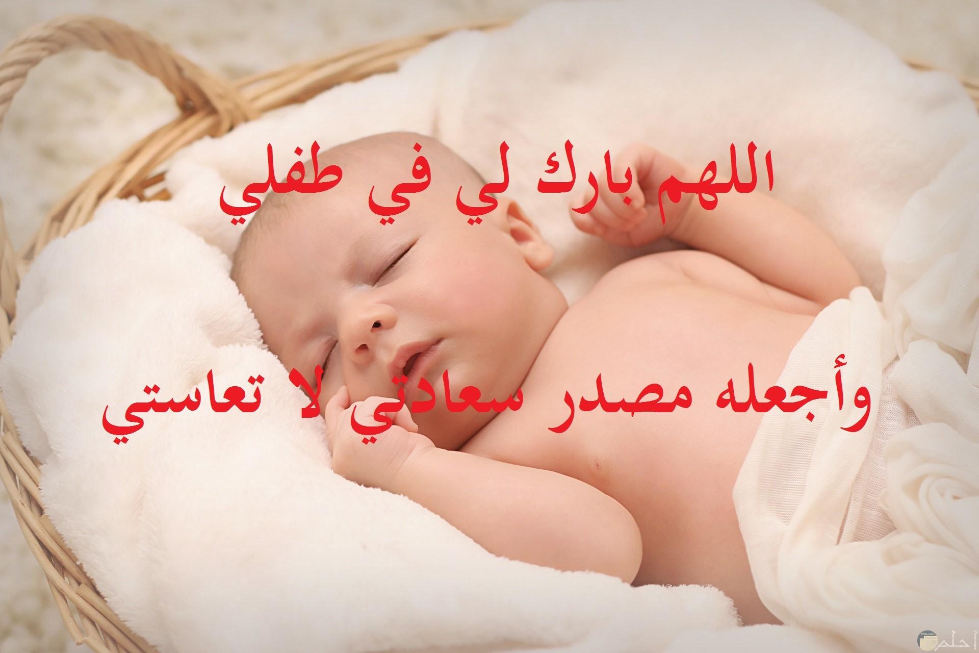 صورة جميلة مكتوب عليها دعاء بأن يكون الطفل مصدر سعادة مع خلفية طفل صغير