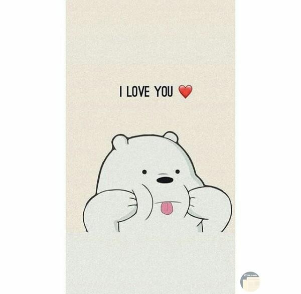 صورة كرتون رومانسية مكتوب عليها أحبك مع قلب أحمر والدب قطبي من كرتون الدببة الثلاثة