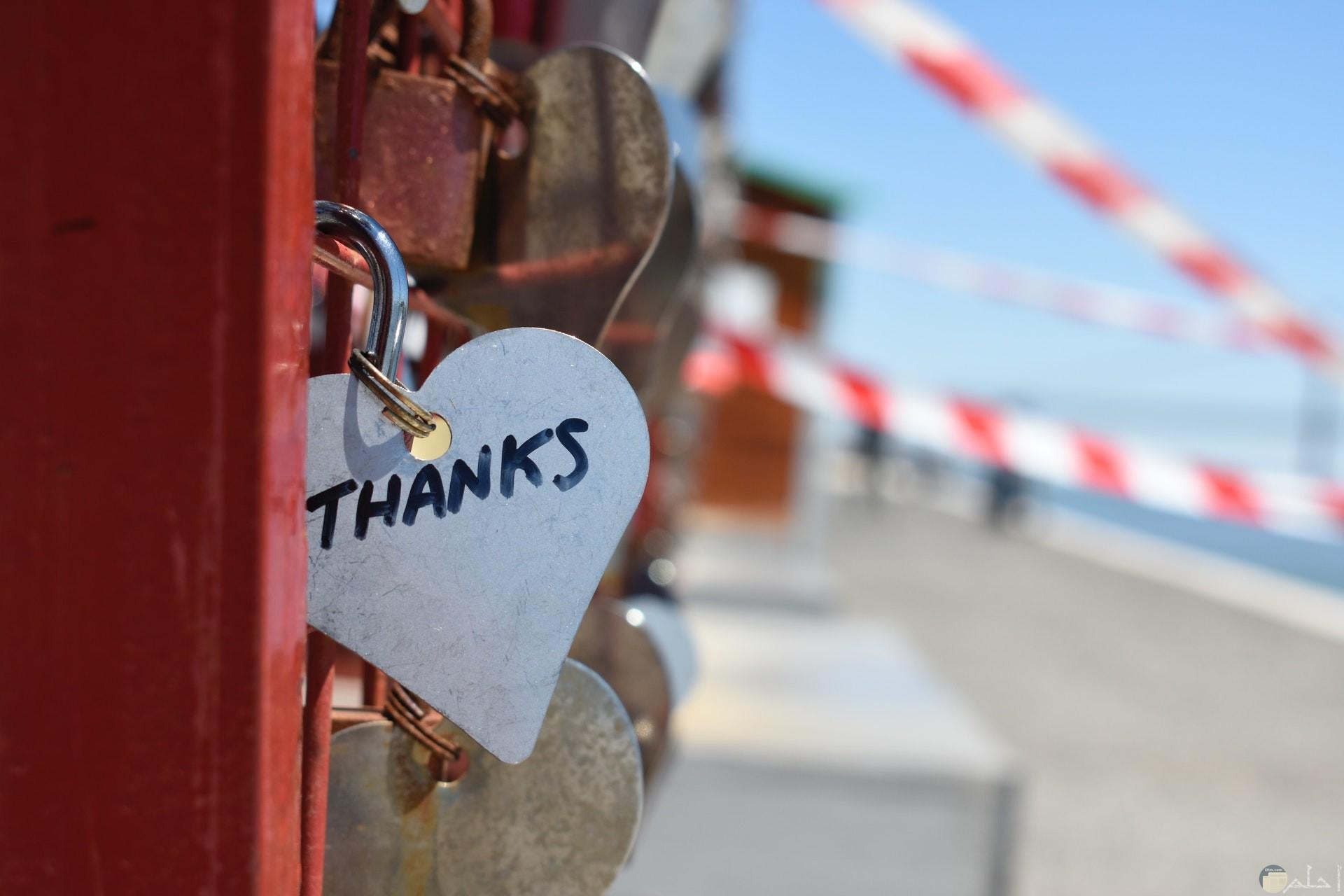 صورة مميزة للتعبير عن الشكر مكتوبة علي قفل حديدي