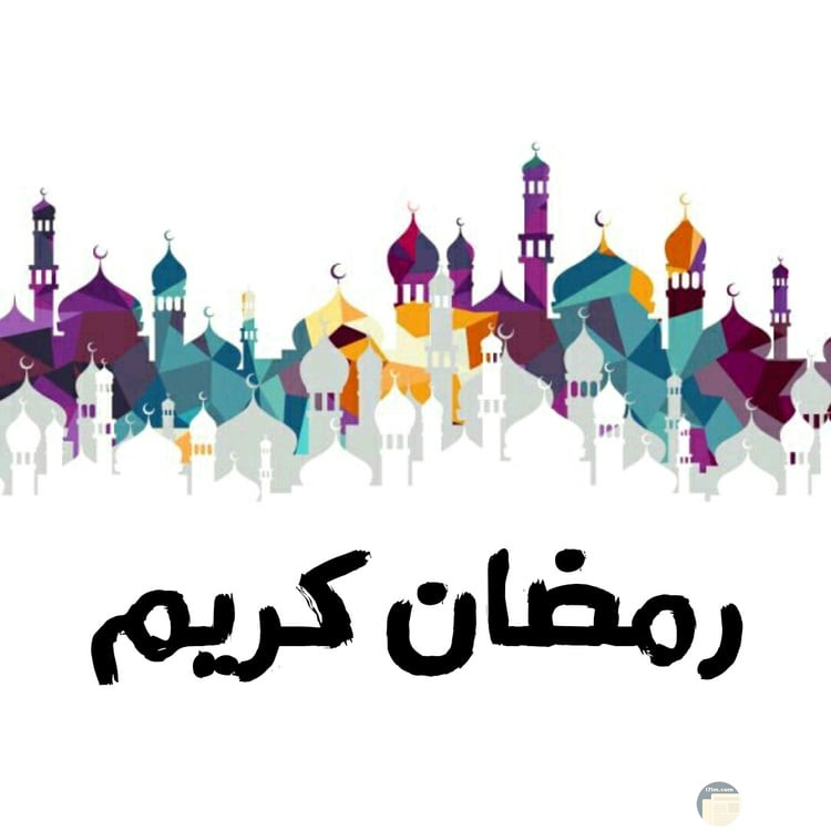 صورة مميزة للتهنئة بشهر رمضان مكتوب عليها رمضان كريم مع خلفية مساجد جميلة