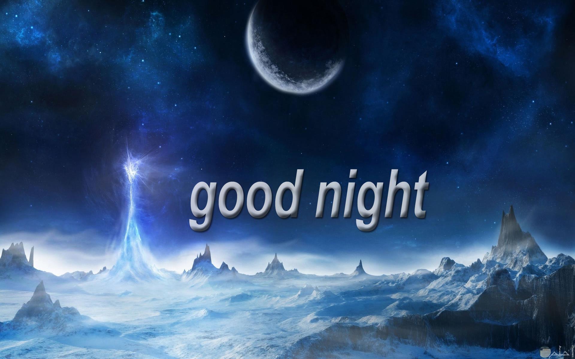 صورة good night