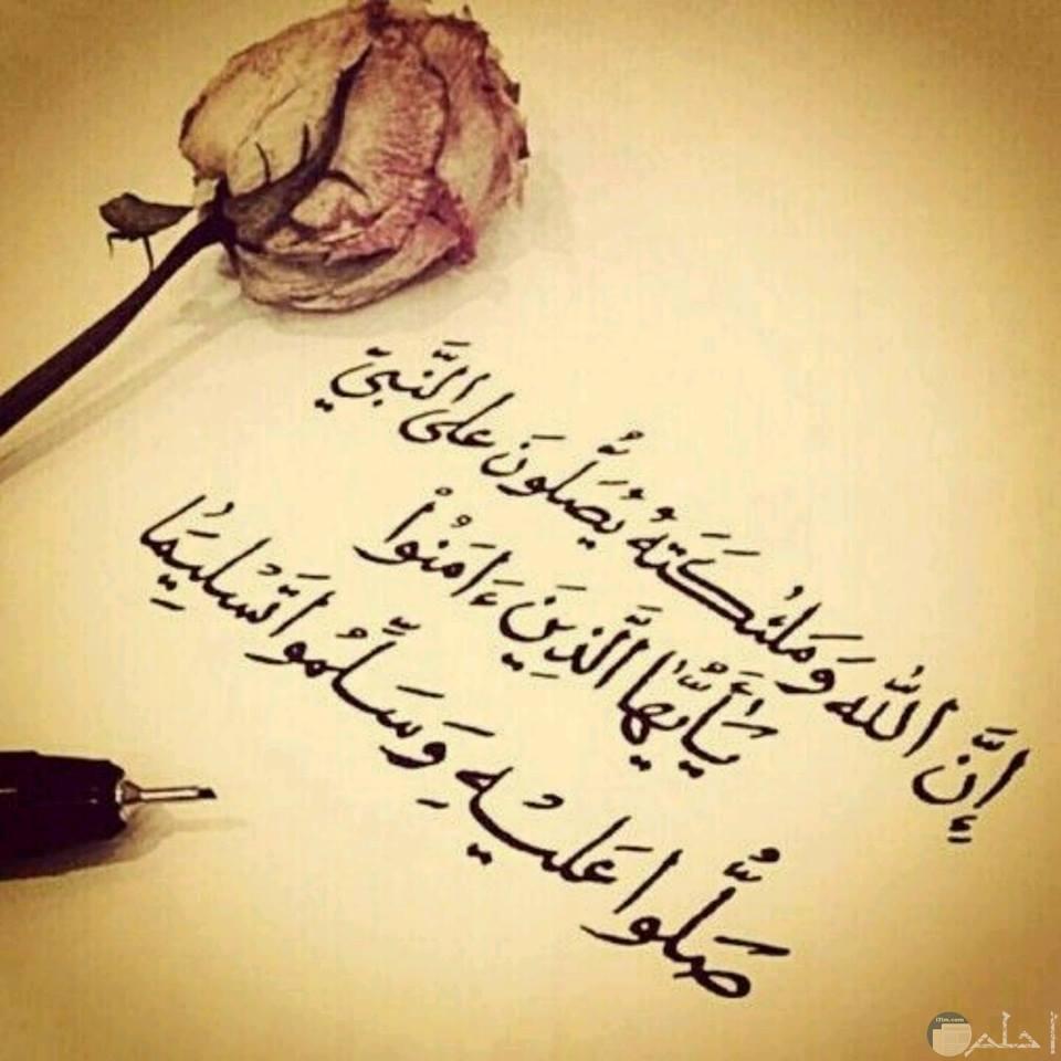 صور انستغرام دينية الصلاه علي النبي
