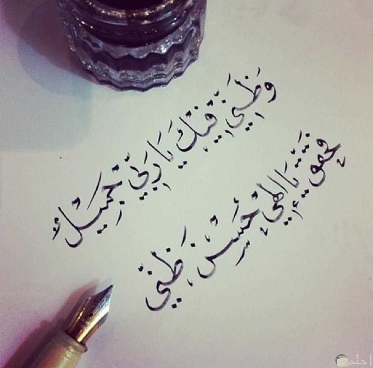 صور دينية انستغرام حسن الظن بالله