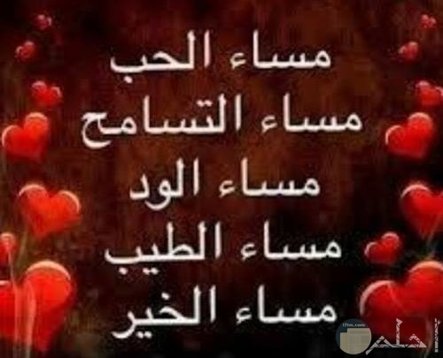 صور مساء الخير للأهل والأصدقاء علي الفيس بوك والواتس