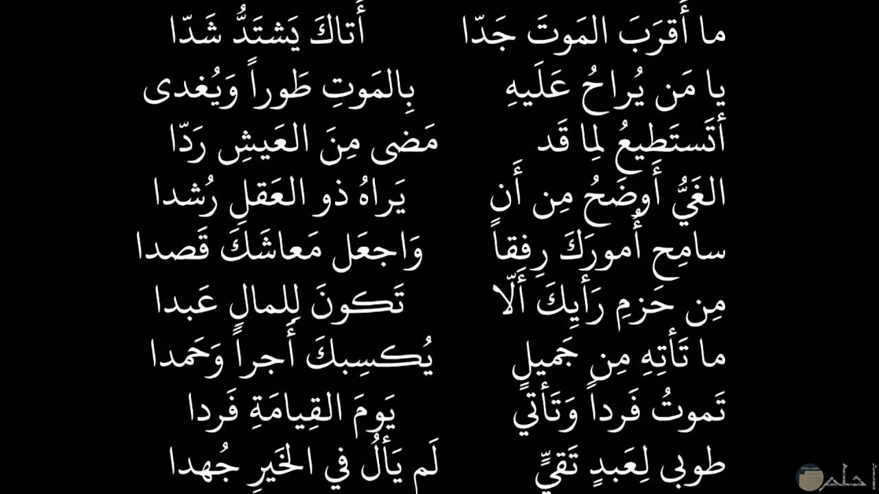 كلمات حزينة جدا معبرة عن الموت
