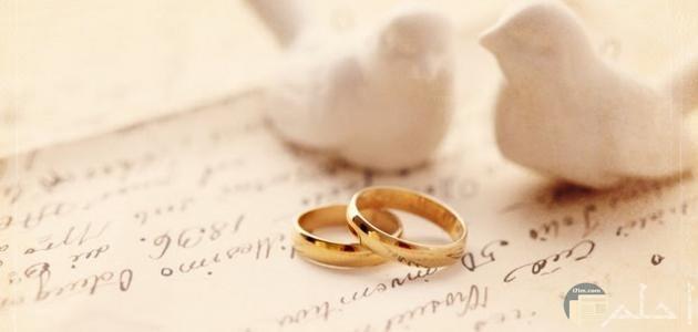 صورة مناسبة زواج