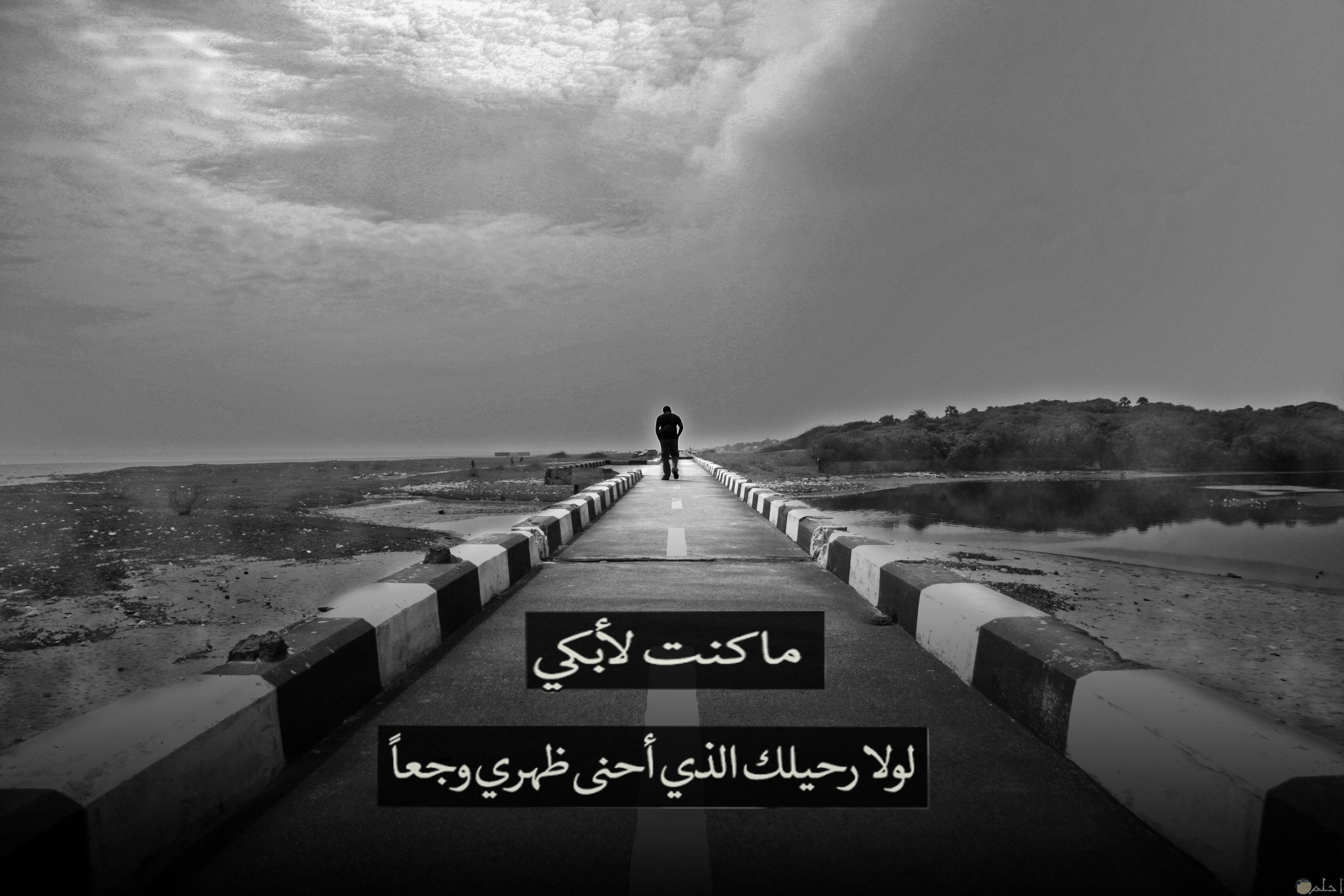 عبارت حزينة وموجعة
