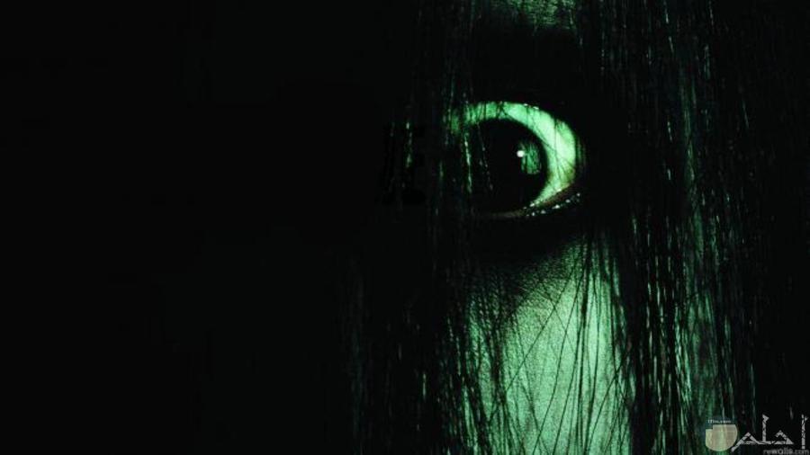 عين الجن المخيفة