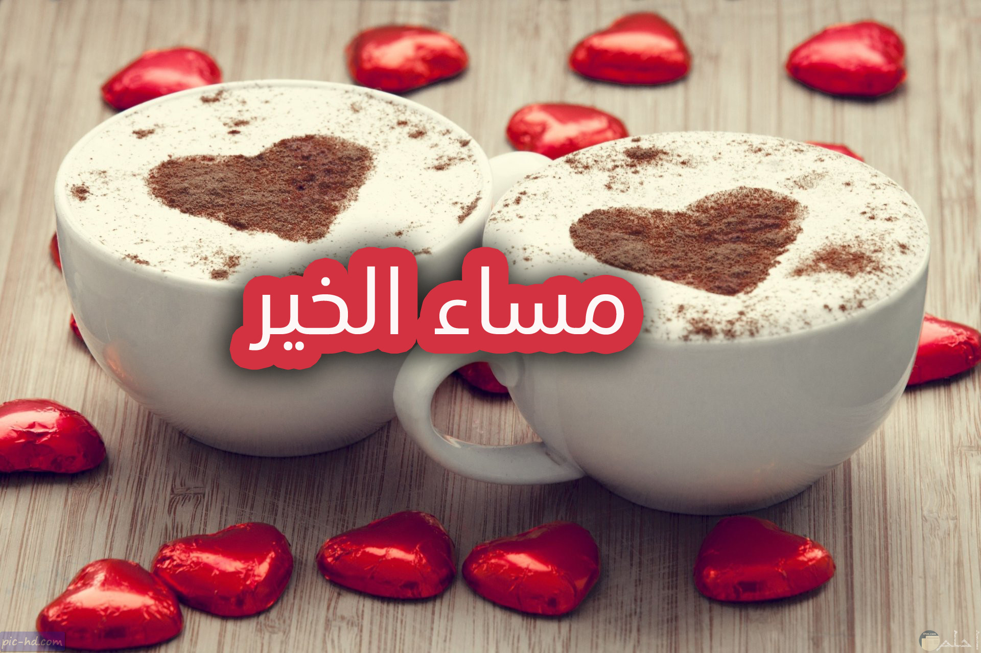 قهوة مساء الخير