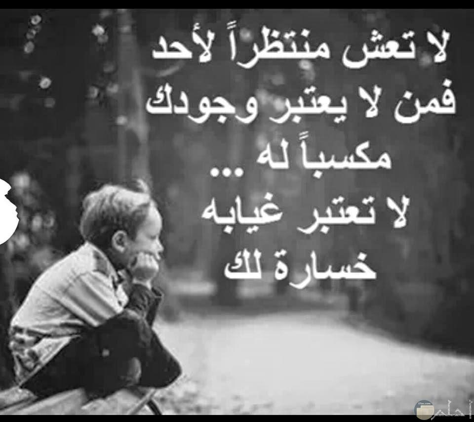 كلام حزين يدل علي انكسار القلب