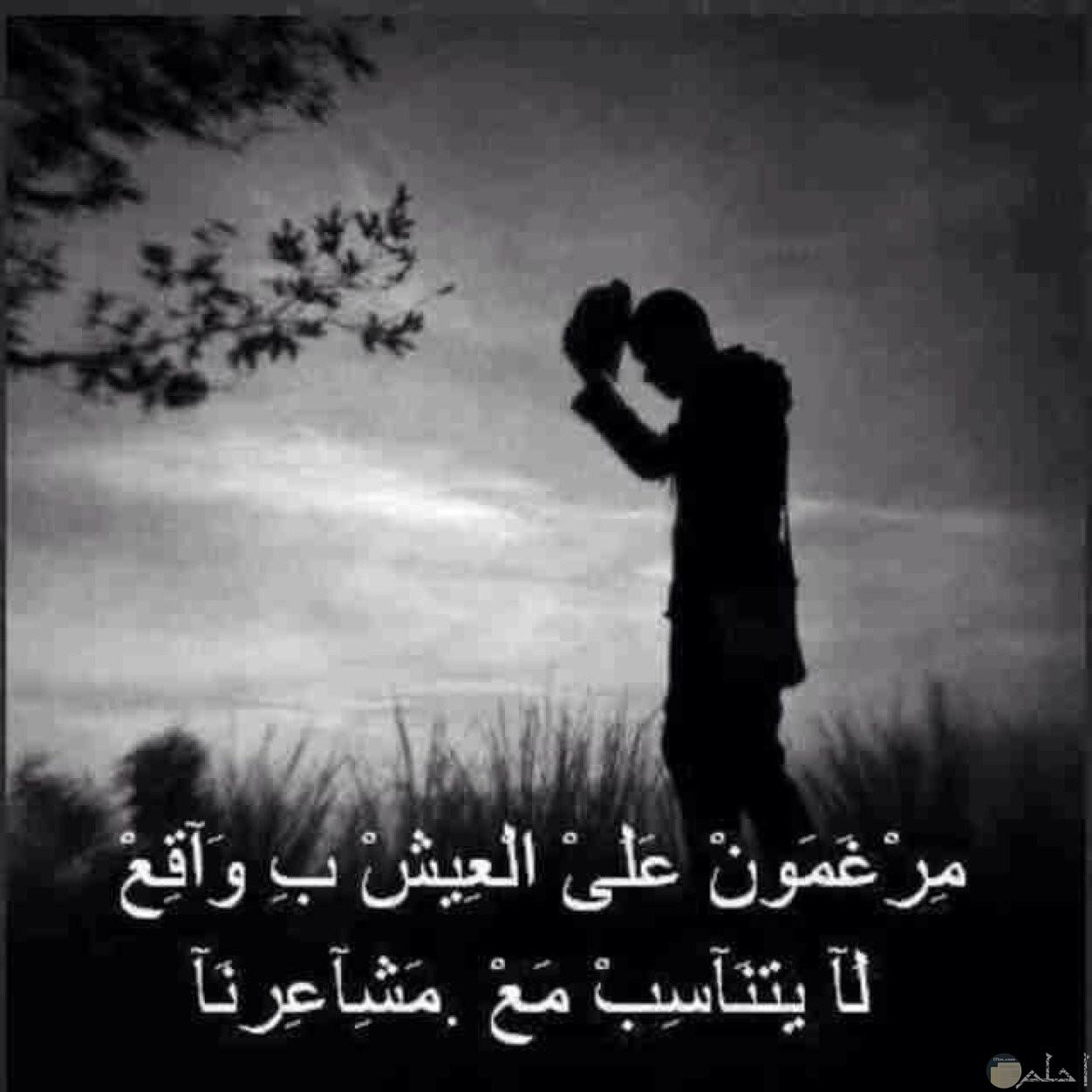 كلام حزين جدا عن الحياه