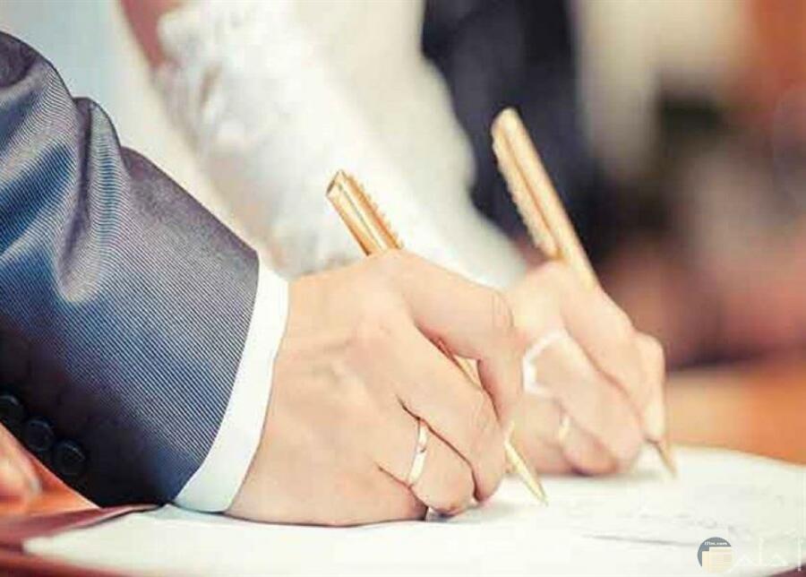 لحظة التوقيع على عقد الزواج