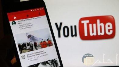 غلاف يوتيوب