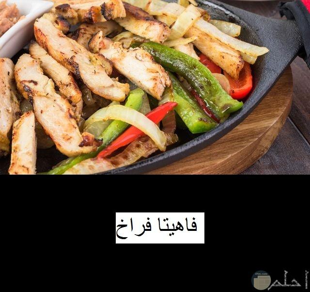 طاجن فاهيتا متكونمن لحم مقطع شرائح طويله وفلفل حار ملون وطماطم
