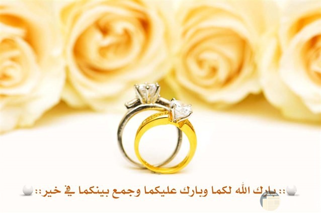 صور مناسبات أعراس