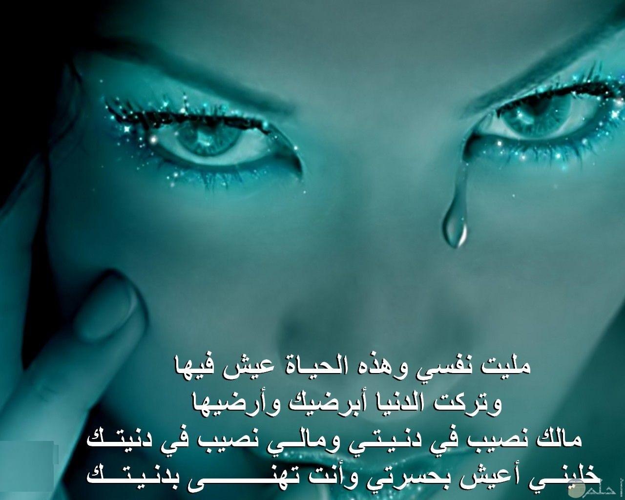عبارات حزينة 1
