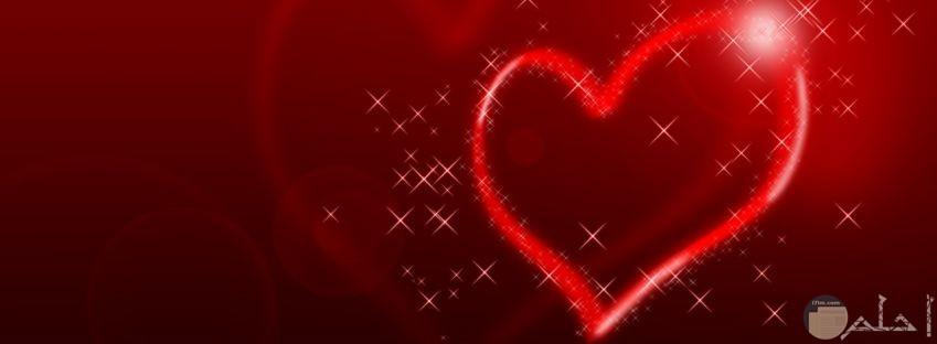 قلب أحمر 3