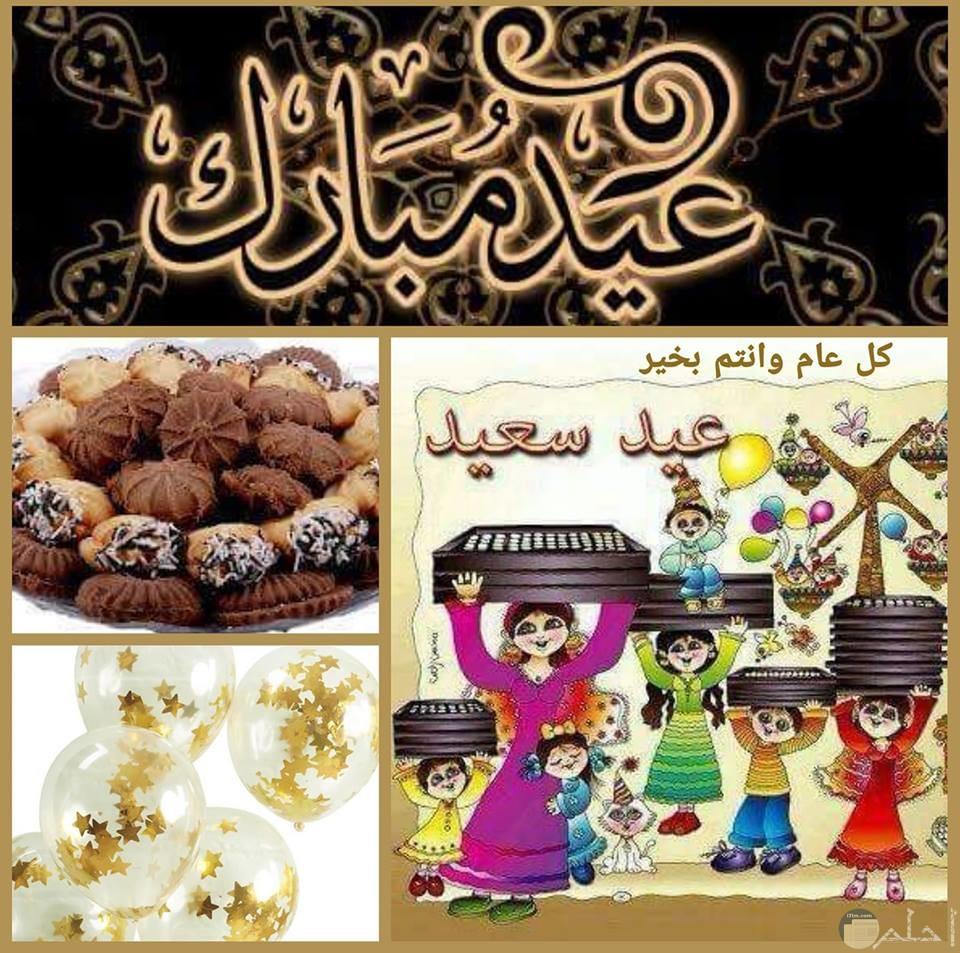 مظاهر احتفالات بالعيد الفطر المبارك