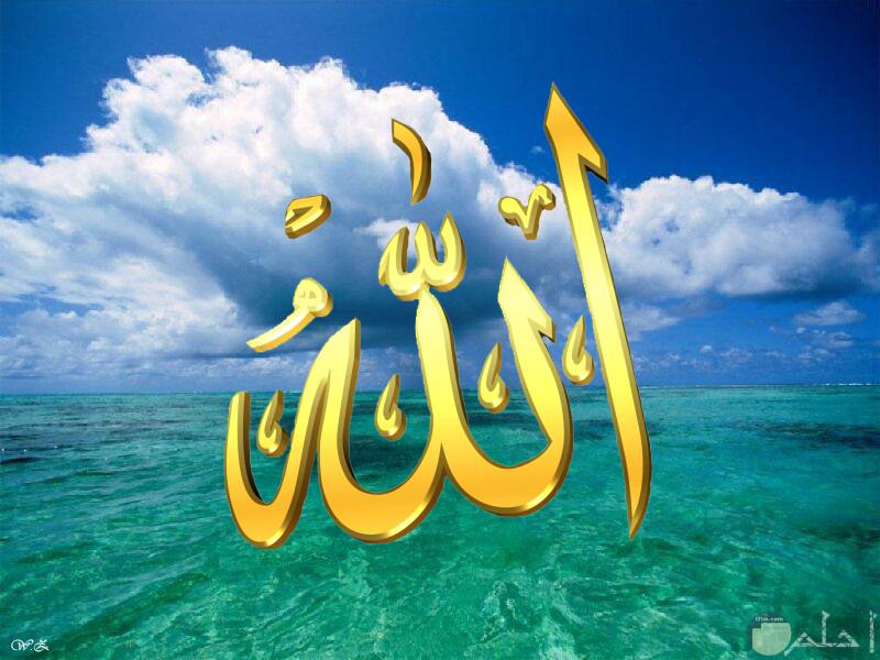 صورة الله في السماء وفوق البحر
