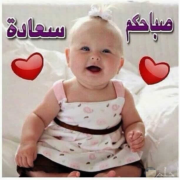 طفله ترتدي فستان وبجوارها قلوب حمراء مكتوب صباحكم سعاده