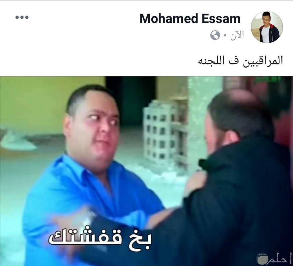صورة فيس بوك