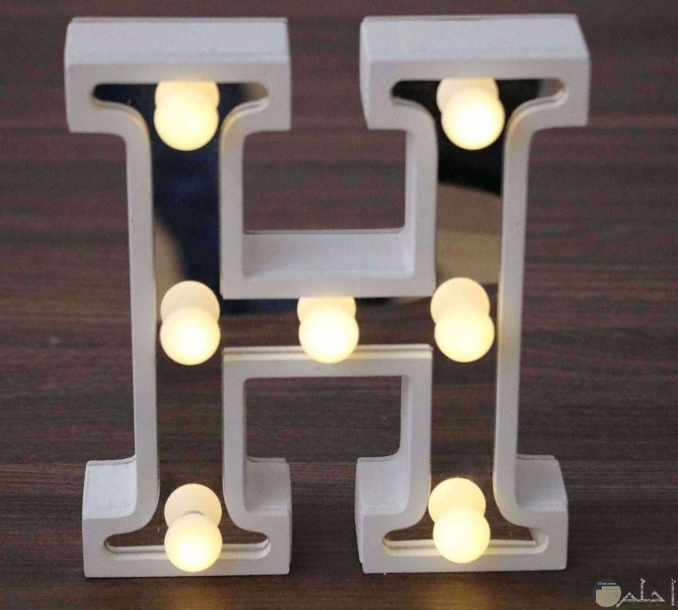 حرف H بالاضاءة
