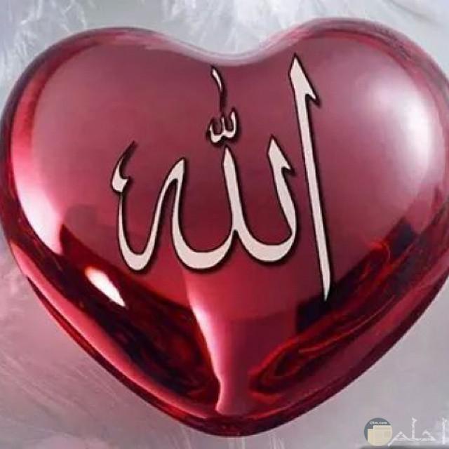 صورة الله في قلب