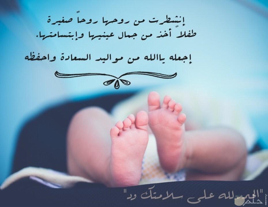 دعاء للمولود