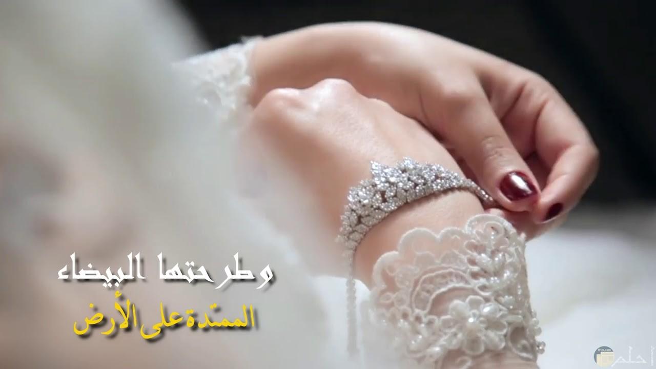 صورة مناسبة زفاف مكتوب عليها عبارة جميلة
