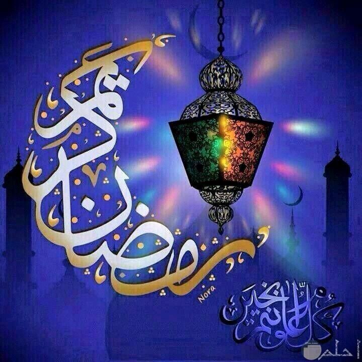 خلفية رمضانية