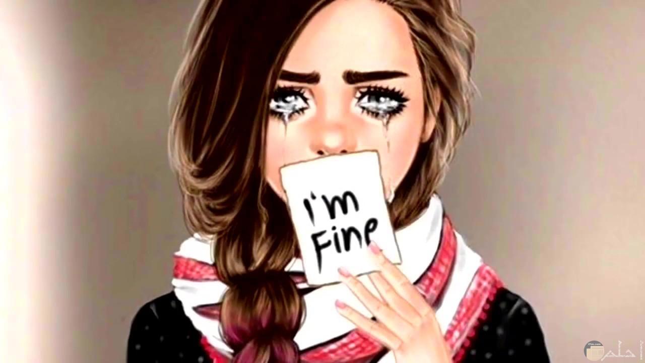 صورة بنت تحاول إخفاء حزنها
