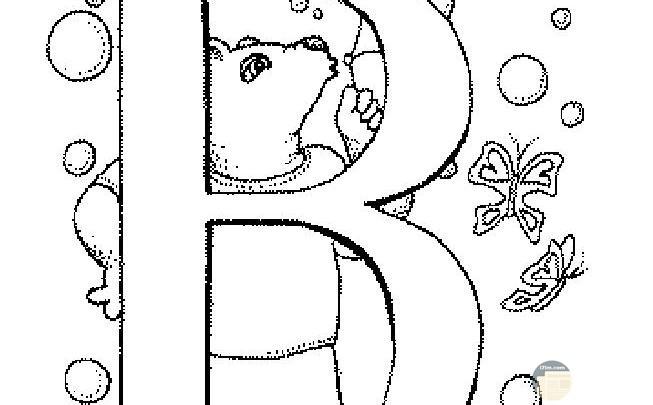 صورة حرف B للتلوين