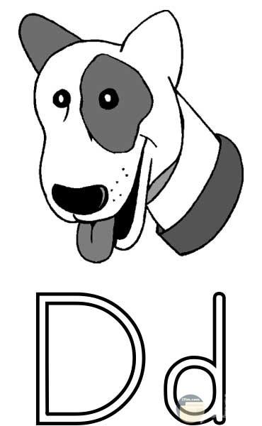 حرف D للتلوين
