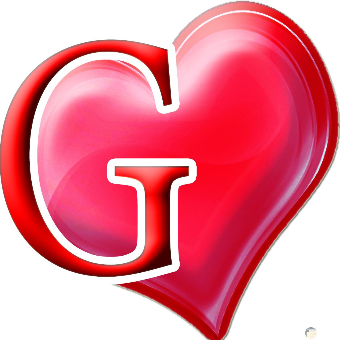 صورة حرف G