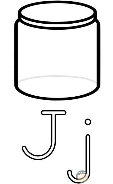 حرف J للتلوين