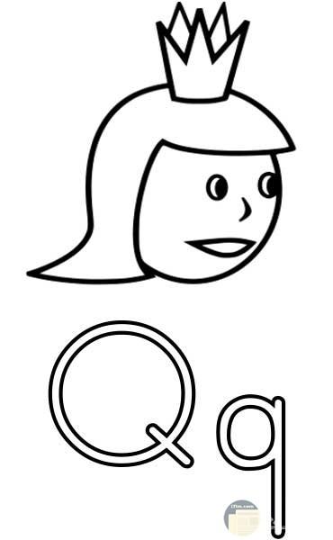 حرف Q للتلوين